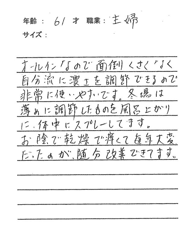koe04